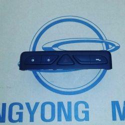 مجموعه کلید کنسول وسط سانگ یانگ چرمن 600 هابلوکس